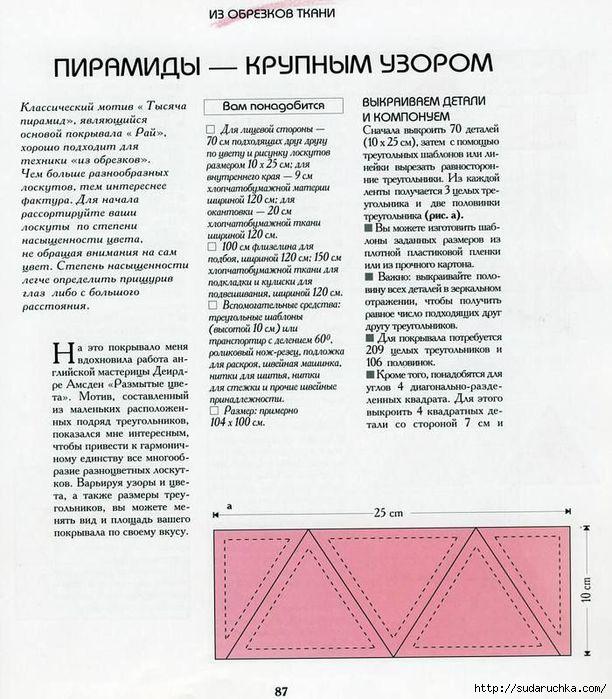 075 (612x700, 248Kb)
